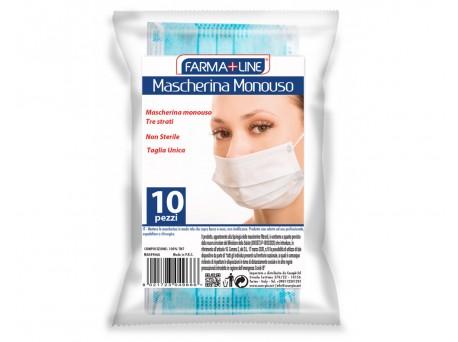 Farmaline mascherina filtrante usa e getta 10pz